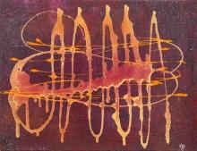 Amoeba 48 x 36 cm Acrylic Lacquer 2012